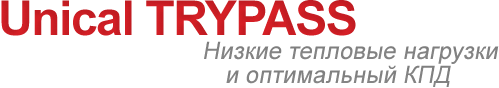 Паровой котел Unical TRYPASS